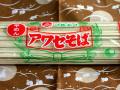 沖縄そば、アワセそば平麺