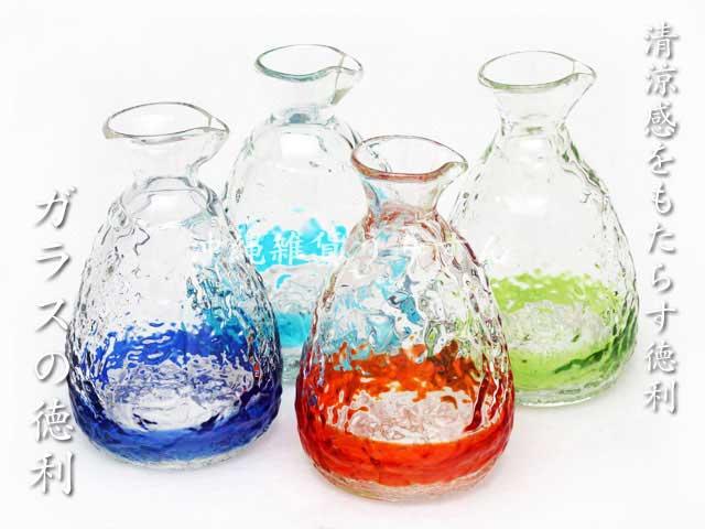 カラフルな琉球ガラスの徳利