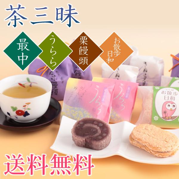 茶三昧03