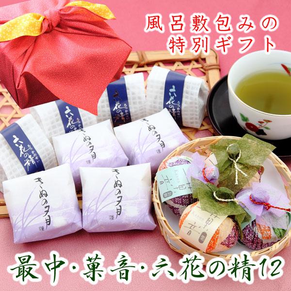 風呂敷包み・最中・菓音・六花の精12