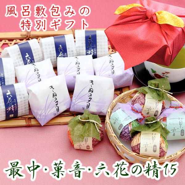 風呂敷包み・最中・菓音・六花の精15