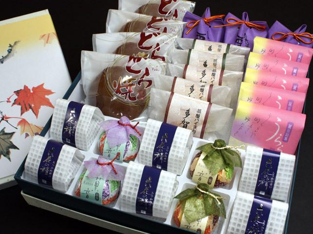 翁屋和菓子詰め合わせD