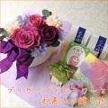 プリザーブドフラワーと和菓子のセットA【敬老の日】