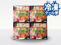 広島流お好み焼き 4食セット 【送料込】〈冷凍〉