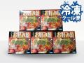 広島流お好み焼き 5食セット 【送料込】〈冷凍〉