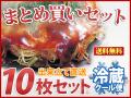 広島お好み焼き(イカ天入) 300g 10枚セット(簡易包装)【送料込】〈冷蔵〉