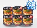 広島流お好み焼き 350g 1枚入×6食セット【送料込】〈冷蔵〉