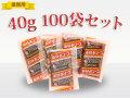 ≪業務用≫オタフク ミニお好みソース 40gポリ<ドライ>100袋セット 【送料込】