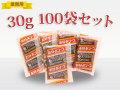 ≪業務用≫オタフク ミニお好みソース 30gポリ<ドライ>100袋セット 【送料込】