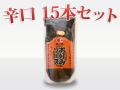 カープ お好みソース1.2kg(辛口) 12本セット【送料込みでお買い得】