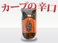 カープ お好みソース1.2kg(辛口)