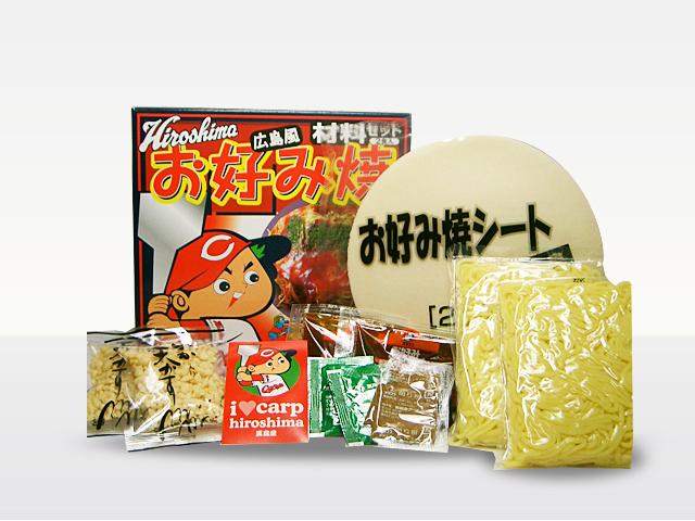 広島カープお好み焼材料セット2人前