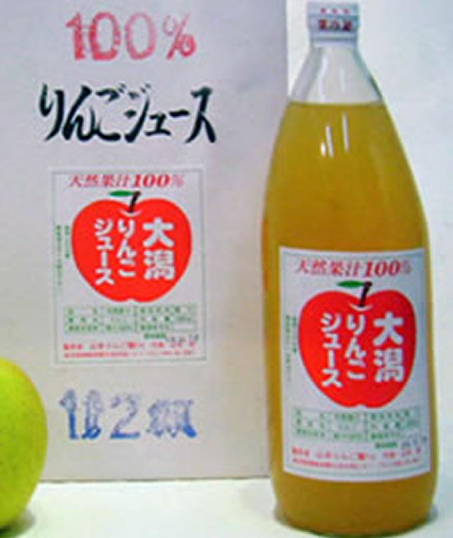 大潟りんごジュース