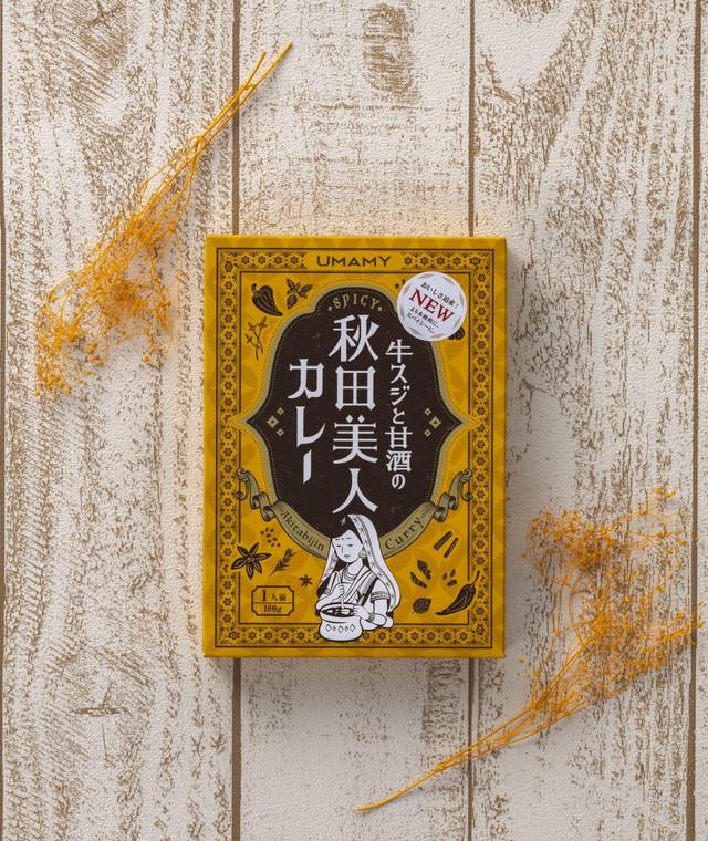 牛スジと甘酒の秋田美人カレー
