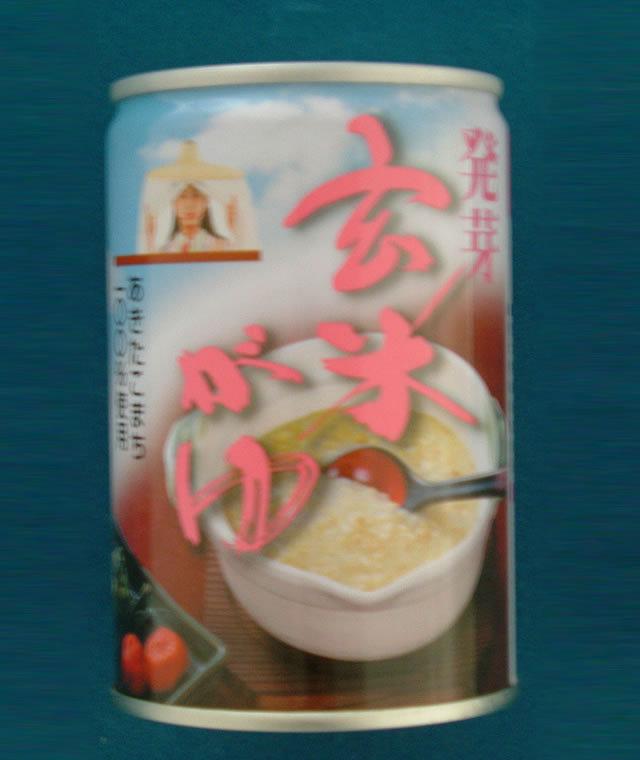 発芽玄米がゆ缶詰