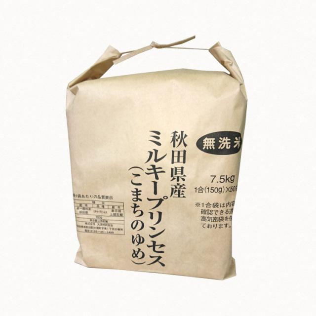 こまちのゆめ [無洗米こぶくろパック]