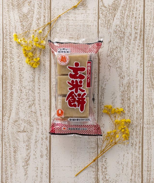 玄米切り餅 400g