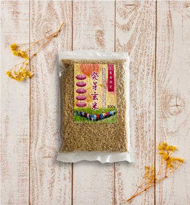 ミルキープリンセスの発芽玄米
