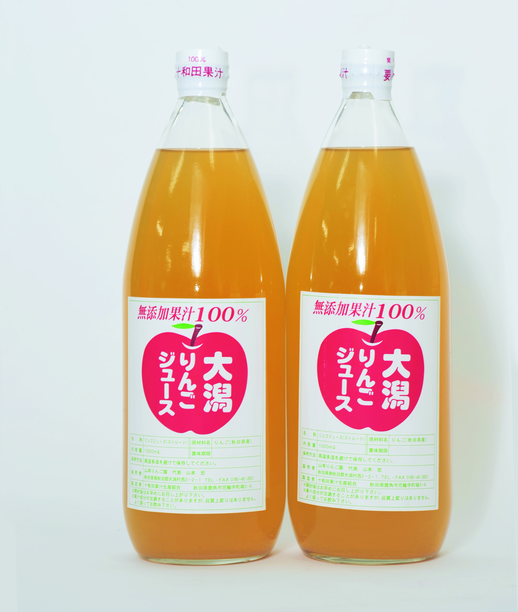 秋田県大潟村産 天然果汁100% 大潟りんごジュース