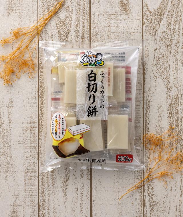 冬季限定 白切り餅 500g