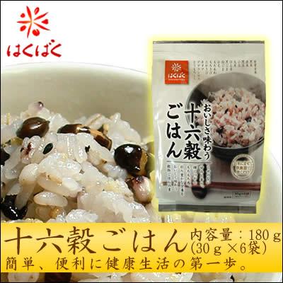 【雑穀サプリ米】おいしさ味わう十六穀ごはん 180g