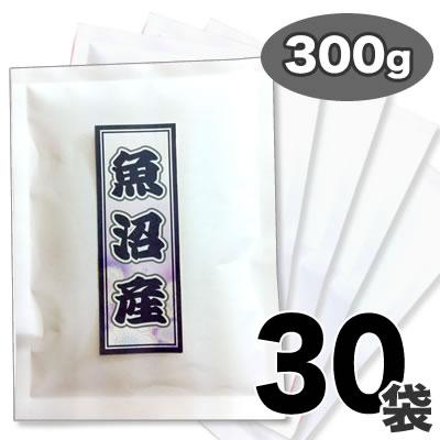 新米 令和2年産 新潟県魚沼産コシヒカリ特選 300g×30袋 一人暮らしセット