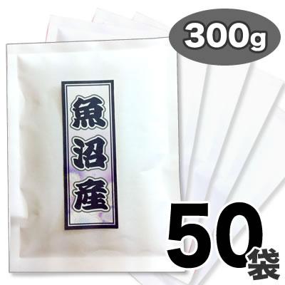 新米 令和2年産 新潟県魚沼産コシヒカリ特選 300g×50袋  一人暮らしセット