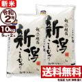 【新米】令和2年産 新潟県佐渡産コシヒカリ 10kg(5kg×2)