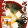 【渋谷商店の渋谷味噌】別製つぶ 赤味噌 1kg