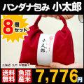 【30年産魚沼産コシヒカリ】バンダナ包み「小太郎」(300g×2袋入) 8個セット