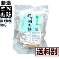 【鍋専用】新潟県産ほそ切りこがねもち 500g【送料別】