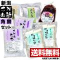 【角餅】新潟県産こがね餅 まるごとセット