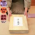 【桐箱入り】令和元年産 特選魚沼産コシヒカリ 3kg