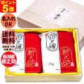 【桐箱入り】 30年産新潟県産 新之助 4kg(2kg×2袋)
