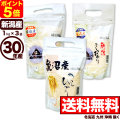 30年産三大新潟県産コシヒカリ食べ比べセット(魚沼産・岩船産・佐渡産) 1kg×3袋