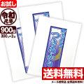 【お試し】令和元年産 新潟産つきあかり 300g×3袋
