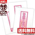 【お試し】令和元年産 産新潟県産ミルキークイーン 300g×3袋
