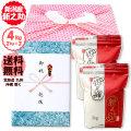 新米【風呂敷包みギフト】 令和元年産 新潟県産 新之助 4kg(2kg×2袋)