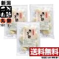 【丸餅】新潟県産こがねもちシングルパック 10枚入×3袋セット