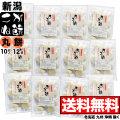【丸餅】新潟県産こがねもちシングルパック 10枚入×12袋セット