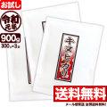 【お試し】令和元年産 新潟県産キヌヒカリ 300g×3袋