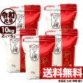 令和元年産 新潟県産 新之助 10kg(2kg×5袋)【一等米使用】