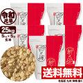 【新米】令和元年産 新潟県産 新之助 玄米 25kg【一等米使用】