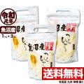 令和元年産 魚沼産コシヒカリ食べ比べセット(北魚沼産・南魚沼産・中魚沼産) 1kg×3袋