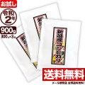 【お試し】令和2年産 新潟県産コシヒカリ 花火 300g×3袋