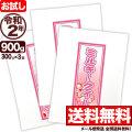 【お試し】令和2年産 産新潟県産ミルキークイーン 300g×3袋