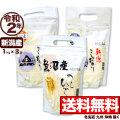 令和2年産 三大新潟県産コシヒカリ食べ比べセット(魚沼産・岩船産・佐渡産) 1kg×3袋