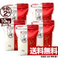 令和2年産 新潟県産 新之助 10kg(2kg×5袋)