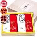 【新米】【桐箱入り】令和元年産 新潟県産 新之助 4kg(2kg×2袋)