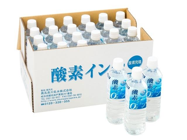 酸素IN スポーツ 水分補給